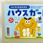 ■ 防虫・防カビ・制虫・防火剤